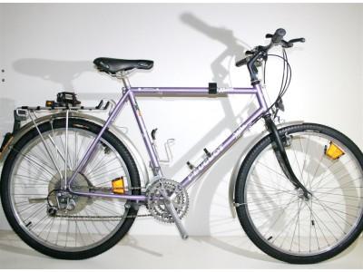 Велосипеди бу в Полтаві - купити недорого. Інтернет магазин