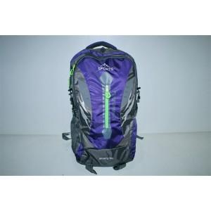 Рюкзак Сіро фіолетовий sport 70 літрів
