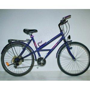 Велосипед Ragazzi бу (В201)